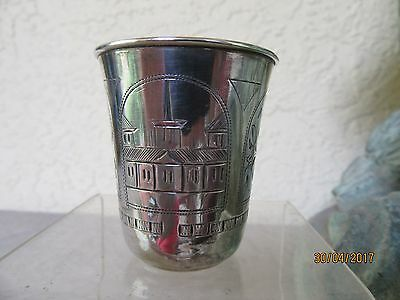 Antique Russian Sterling Silver Engraved Shot Glass Or Jigger Cir 1885 31 Grams