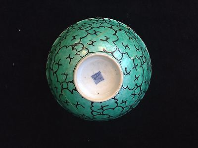 Chinese Qianlong M +P Faux Turquoise Bowl 11cm dia. 18th Chinese