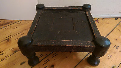 Antique Afghan Tribal Wooden Stool/Chair