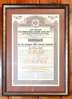 Antique Imperial Russia Government Bond 1891R, - 125 Pye. - Framed
