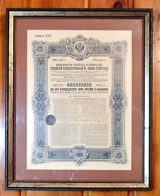 Antique Imperial Russia Government Bond  - 1906  - Framed