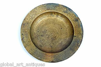 Very Rare Islamic Brass Beautiful Hand Crafted Calligraphy Plate. G3-10