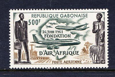 "Gabon 1962 ""Air Afrique"" Airline - Airplanes - Mint hinged - Cat £12 - (23)"