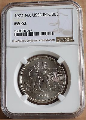 Ussr 1924 Silver Rouble Worker And Peasant Ngc Ms 62