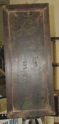 Antique Chinese Japanese Asian Wood Shop Sign   Very Heavy