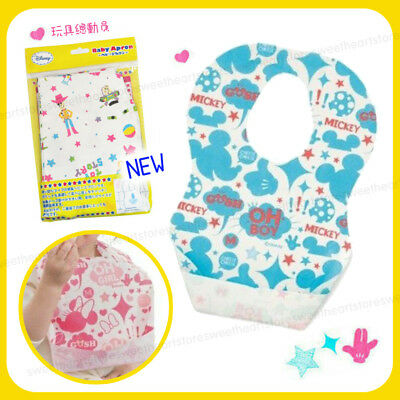 Disney Mickey Minnie Toy Story Baby Toddler Disposable Bibs 10 Sheet Japan R14