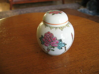 Vintage Chinese Very Small Ginger Jar