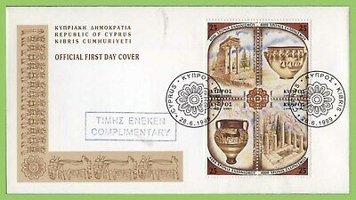 Cyprus 1999 4000 Years of Greek Culture set complimentry First Day Cover