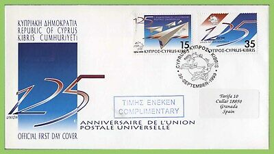 Cyprus 1999 125th Anniv Universal Postal Union set complimentry First Day Cover