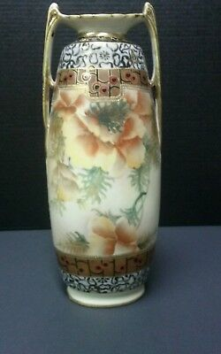 Nipponese decorative vase approximately 13 inches tall