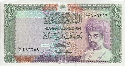 Oman Banknote P# 25  ½  Rial Almost Uncirculated  Usa Seller