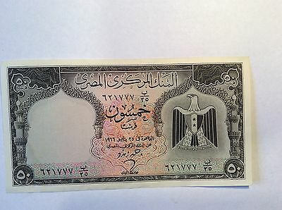 Egypt 50 Piastres. Approx. 1966