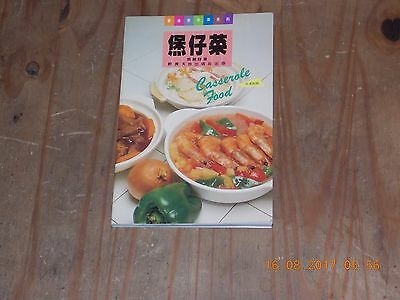 Casserole Food Chinese Cook Book