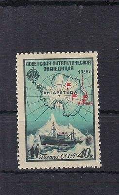 T29946 Sowjetunion Russia 1891 postfr./mnh Schiffe ships