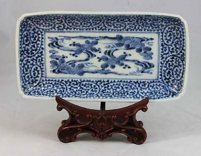 Antique ChinesePorcelain Plate