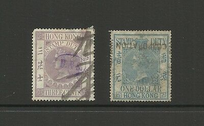 British Empire - Hong Kong ~ Queen Victoria Stamp Duty