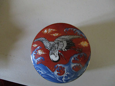 vintage chinese trinket box
