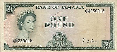 Jamaica QE II Banknotes 1 Pound P-51Ce LOT B