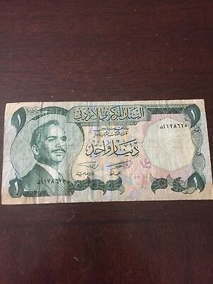 One Dinar Jordan paper money - King Hussein of Jordan