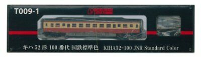 Rokuhan Standard color number 100 JNR generation Z form Kiha 52 gauge T009-1