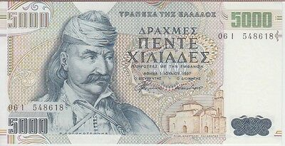 Greece Banknote P#205 5,000 5.000  Drachmes 1997 Drachmai Almost Uncirculated