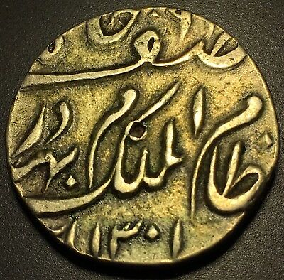 1884 Princely State Of Hyderabad Silver One Rupee