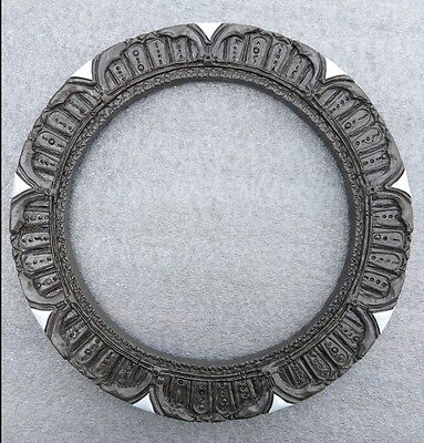 "Stargate Universe Gate/Model/Ring replica - 8"" (20.5cm)"