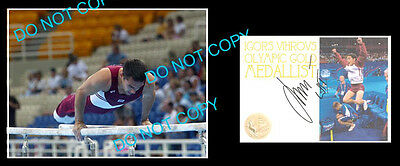 Igor Vihrovs Olympic Gymnastics Gold Signed Cov +1Photo
