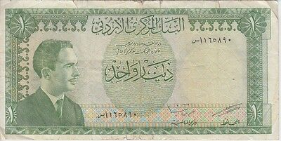 JORDAN BANKNOTE P14b 1 DINAR  VERY GOOD USA SELLER