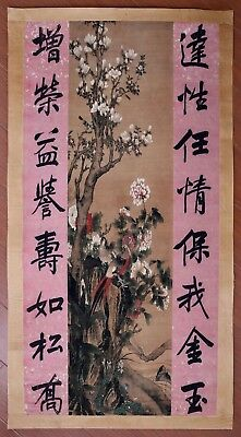 Wonderful Unique Old Chinese Landscape Paper Hand Painting Flowers Mark KK531