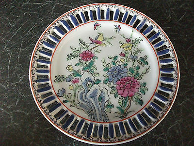 Chinese Pattern Porcelain Ware Plate