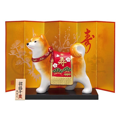 Zodiac Lucky Charm 2018 Dog Year Doll Great New Year Home Decor SHIBA INU Hachi