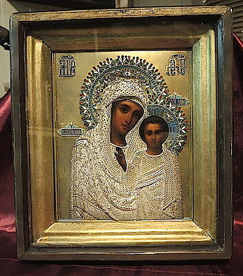 Russian Icon,semyon Galkin,old Shadowbox Framed,84,untouched,excellent,no Damage