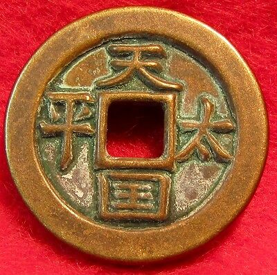 Lot # 255 ~~~~  Beautiful Old Chinese Coin Unknown To Me~~~ 25 + Mm