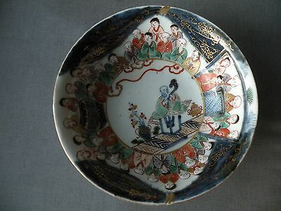 ANTIQUE JAPANESE SATSUMA BOWL Hand Painted Decoration in Relief