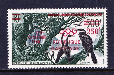GABON 1960 Olympic Games - Rome Airmail Overprint - MNH - Cat £9  - (62)