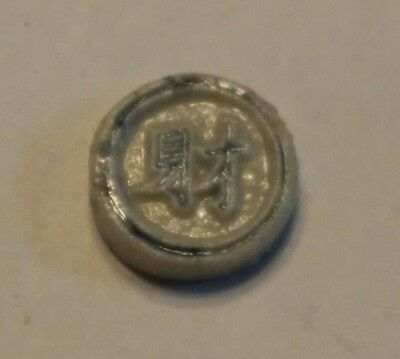 Chinese Porcelain Gambling Token Siam Thai