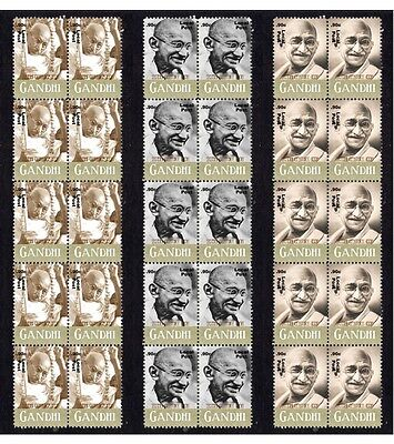 GHANDI, SET OF 3 20th CENT' ICONS MINT STAMP STRIPS 2