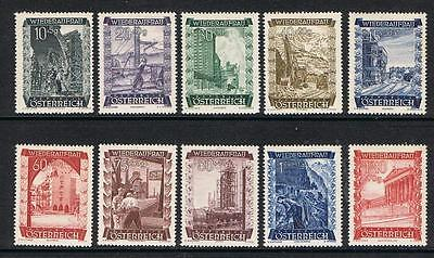 L@@K  STAMPS   from  AUSTRIA  1948 RECONSTRUCTION FUND (MNH/MINT no GUM)  lot xx
