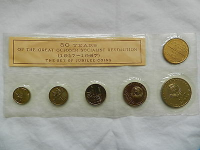 Russia  Ussr  Proof Set Of Jubilee Coins  50 Years Of The Socialist Revolution