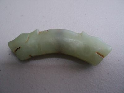 Antique Rare Very Old Collectible Celadon Jade Stone Pendant