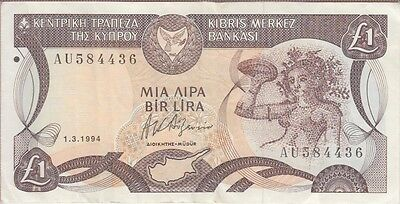 CYPRUS BANKNOTE P#53b-4436 1 POUND 1994 VERY FINE PLUS