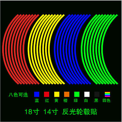 Reflective Motorcycle Car Rim Stripe Wheel Decal Tape Stickers 16 Strips