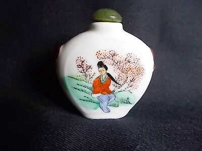 Asian Porcelain Snuff Bottle - Signed - Beautiful Condition. Highly Collectable