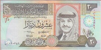 JORDAN BANKNOTE P32a, 20 DINARS 1995, EXTREMELY FINE