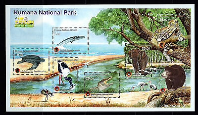 Sri Lanka 2015 Wildlife Sheetlet 7 MNH