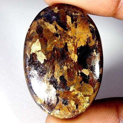 63.70Cts Designer A+ 100% Natural Bronzaite Oval Cab Loose Gemstone