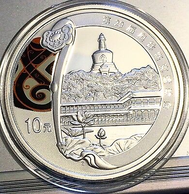 2008 China - Park 10 Yuan 1 oz Silver Coin Proof Olympic Games Beijing
