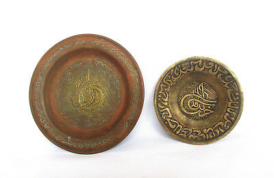 2 Old Mini Brass Plates with Para Tughra in the Middle. Islamic Antiques