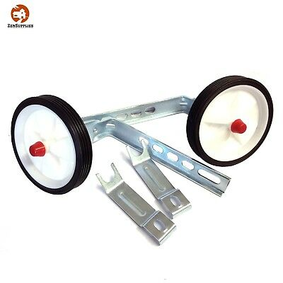 """Coyote Universal Stabilizers For 12"""" 20"""" Child Bicycle Support Wheels Kids Bike"""
